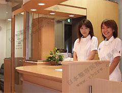Yasumi clinic